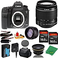 Great Value Bundle for 7D MARK II DSLR – 18-55mm STM + 2PCS 16GB Memory + Wide Angle + Telephoto Lens + Case