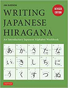 Amazon writing japanese hiragana an introductory japanese amazon writing japanese hiragana an introductory japanese language workbook learn and practice the japanese alphabet 9784805313497 jim gleeson altavistaventures Image collections