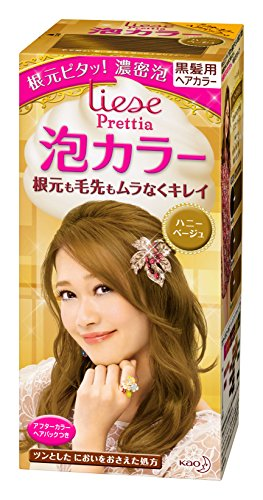 PRETTIA Kao Bubble Hair Color, Honey Beige 11, 3.38 Fluid Ounce by Prettia