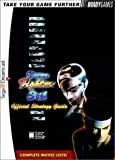 Virtua Fighter 3tb Official Strategy Guide (Brady Games)