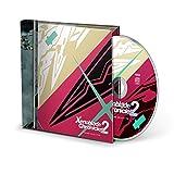 Xenoblade Chronicles 2 Special Edition - Nintendo