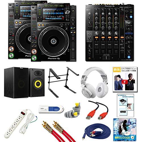 【20大特典】Pioneer DJ パイオニア/CDJ-2000NXS2 / DJM-750MK2 パーフェクトスタートセット   B07SY85CTH