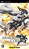 Armored Core: Silent Line Portable [Japan Import] by From Software