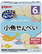 Pigeon Baby Snack, Small Fish, 2 pieces, Pack of 6