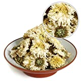 GOARTEA 100g (3.5 Oz) Organic Premium Huangshan GongJu tribute chrysanthemum Flower Floral Herbal Chinese Tea