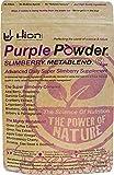 Hion Purple Powder – SLIMBERRY METABLEND