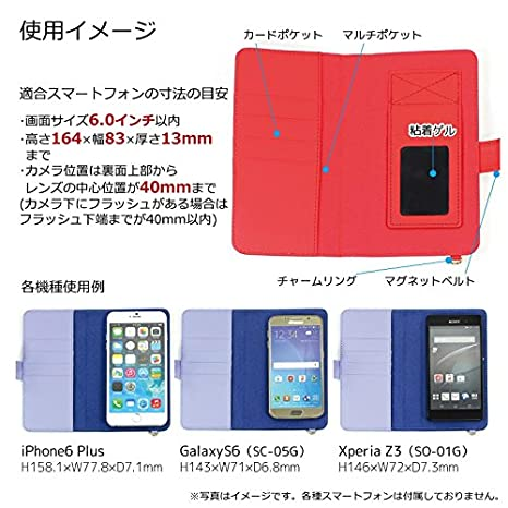 00fe6b2096 Amazon | [各種スマートフォン・iPhone対応]スヌーピー(ドッグハウス)ユニバーサルフリップカバーLサイズ【SNG-116】 | ケース・ カバー 通販