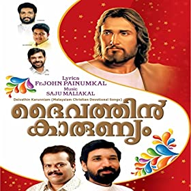 Amazon.com: Deivathin Karunniam (Malayalam Christian