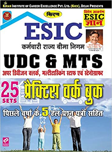 ESIC UDC and MTS (Kiran)