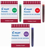 Pilot Namiki IC50 Fountain Pen Ink Cartridge Purple Green Red(69002-69003-69004)
