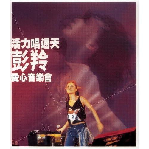 Dave koz cheng fu download.