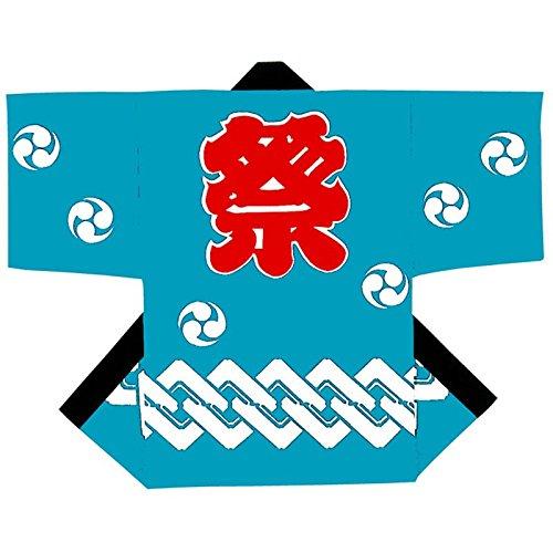 【축제 · 어린이 해피]  일본전통복 (한텐) 아이 袢天 삼파전 / 요시 블루 띠 종이 부착 C53401