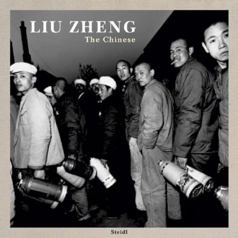 Liu Zheng: The Chinese