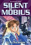 Silent Mobius (Vol 2)