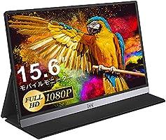 15.6インチモバイルモニター、1920×1080FHDゲーミングモニター、目に優しいディスプレイ、内蔵スピーカー、PS4/XBOX/Switchなど対応、HDMI/USB C付き、縦向き可能