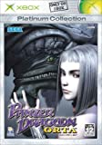 Panzer Dragoon Orta (Xbox Collection) [Japan Import]