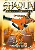 Shaolin Wheel Of Life [DVD]