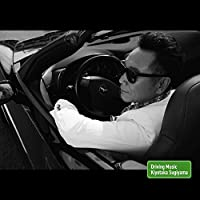 杉山清貴 / Driving Music[通常盤]の商品画像