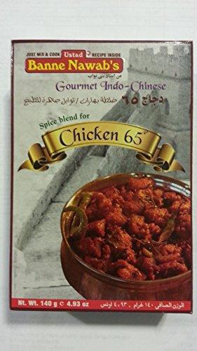 chicken 65 paste - 1