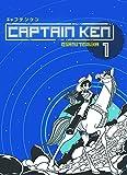Captain Ken Volume 1 (Manga) (Captain Ken Gn)