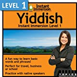 Instant Immersion Level 1 - Yiddish [Download]