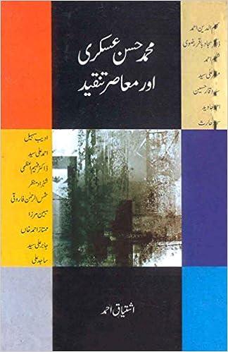 Muhammad Hasan Askari Aur Maasir Tanqeed: Ishtiaq Ahmad