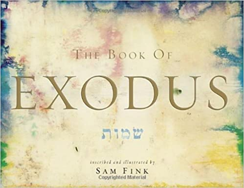 The Book of Exodus (Limited Edition) (Hebrew Edition)