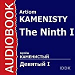 The Ninth I [Russian Edition] | Artiom Kamenisty