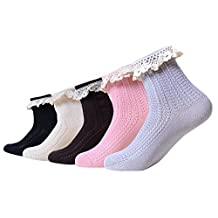 QBSM 5 Pack Womens Cute Lace Socks Low Cut Cotton Frilly Ankle Crew Socks
