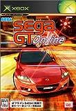 segaGT Online