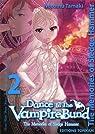 Dance in the Vampire Bund - Sledge Hammer, tome 2 par Tamaki