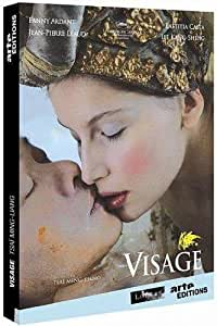 Visage [Francia] [DVD]