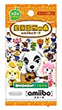 Animal Crossing amiibo card 2nd (1BOX 50 packs)