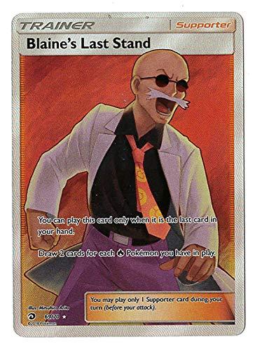 Sun Moon - Dragon Majesty - Full Art Blaine's Last Stand - 69/70 - Uktra Rare Holo Supporter Card