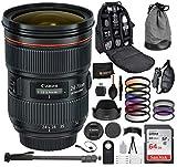 Canon EF 24-70mm f/2.8L II USM Lens with Professional Bundle Package Deal Kit for EOS 7D Mark II, 6D Mark II, 5D Mark IV, 5D S R, 5D S, 5D Mark III, 80D, 70D, 77D, T5, T6, T6s, T7i, SL2