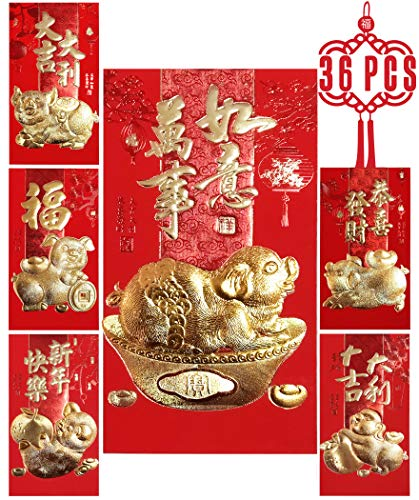 Ellzk Chinese Red Envelopes Lucky Money Envelopes 2019 Chinese New Year Gold Foil Pig Envelope Large(6 Patterns 36 Pcs) Gold Foil