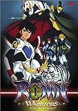 Ronin Warriors, Vol. 6: Legendary Armor Super Troopers