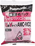Panasonic AMC-NC5 cleaner pack (with deodorizing) (M type V type) (5 pieces) AMC-NC5
