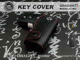 Leather Keyfob Holder Case Chain Cover FIT For SUZUKI Vitara Jimny ALTO SX4 LSU04-5-B