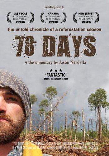 78 days - Planter Tree Com