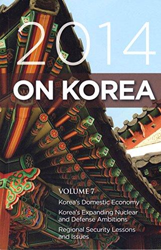 2014 On Korea Volume 7