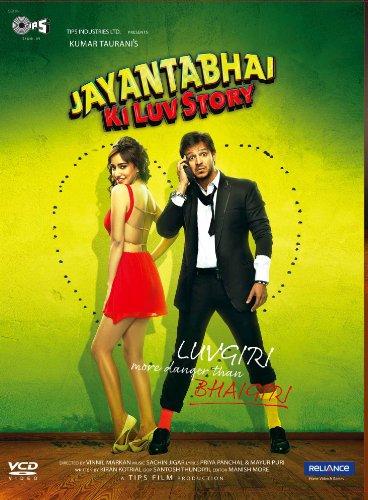 Jayantabhai Ki Luv Story Video CD