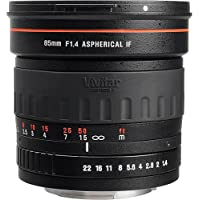 Vivitar 85mm 1.4 Portrait Lens for Sony (VIV-85MM-S)