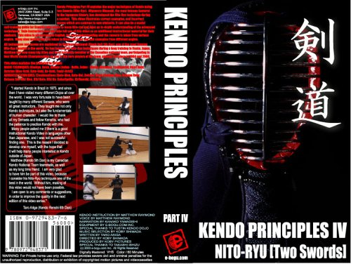 Kendo Principles IV - Nito-ryu [Two Swords] DVD