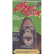 King Kong/Colorized