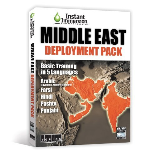 Instant Immersion Middle East Deployment Pack - Learn Arabic Modern Standard Arabic (MSA) and Egyptian (Covering Spoken, Read and Written Arabic), Farsi (Persian), Pasho (Pashtu), Punjabi, and Hindi Language Learning 512 Mb Diamond