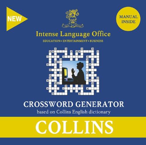 Multimedia Generator (Crossword Generator English)