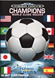 Champions World Class Soccer [Sega Megadrive].