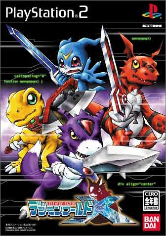 digimon world 4 ps2 - 2