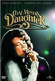 Coal Miner's Daughter poster thumbnail